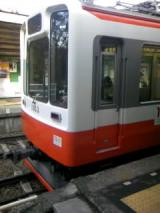 20090119205431