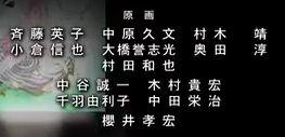 原画 櫻井孝弘