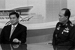 首相とアぬポン