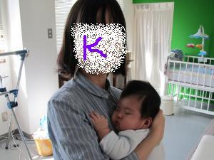 KIMG_0138_convert_20100929001247.jpg