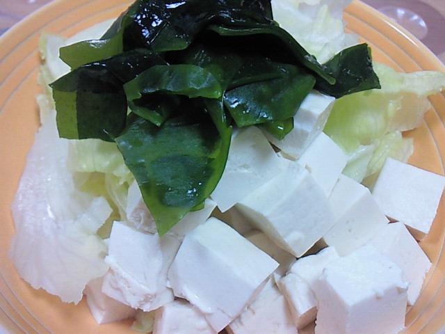 豆腐とわかめサラダ
