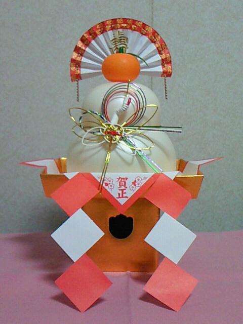 NEC_0101_20110104181308.jpg