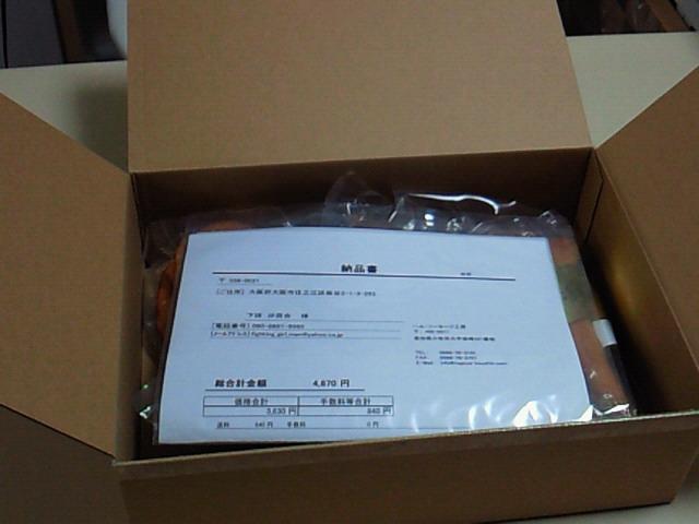 NEC_0257_20110202185954.jpg