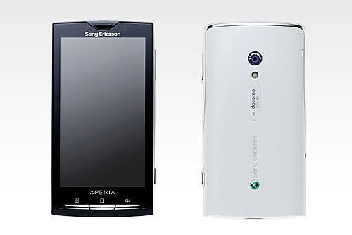 xperia-01.jpg