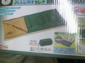 nebukuro_convert_20090622214613.jpg