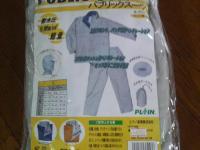 raincoat_convert_20090628205347.jpg