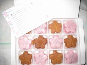 桜の人形焼