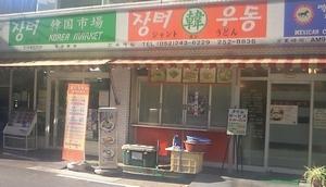 韓国市場1