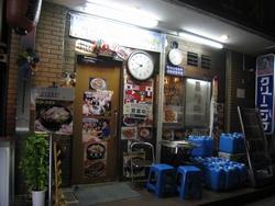 韓国料理5