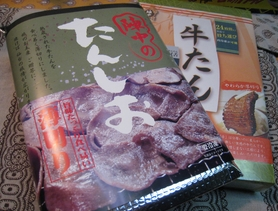 福島土産2