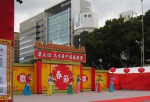 中国春節際3