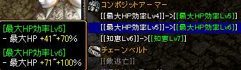 0110keru5.png