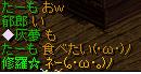 0114log1.png