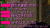 0116log5.png