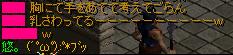 0125log1.png