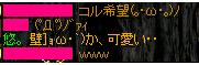 0125log3.png