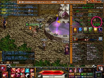 0131zoufuku1.png