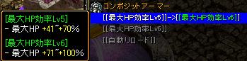0131zoufuku2.png