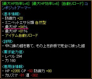0131zoufuku3.png