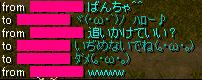 0202log1.png