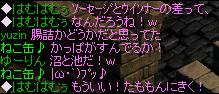0220log2.png