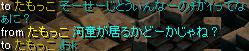 0220log3.png