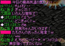 0220log4.png