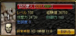 0226pet2.png