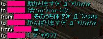 0305log4.png