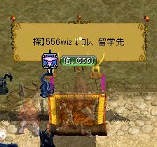 0312yu2.png