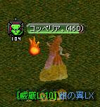 0317igen1.png