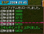 0319cop2.png