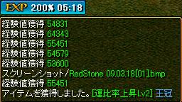 0319cop3.png