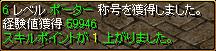0322pri-pota1.png