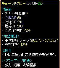 0325tuti1.png