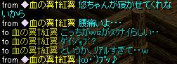 0327log1.png