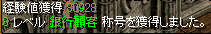 0330p-ginkou1.png