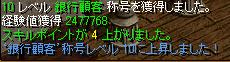0330p-ginkou3.png