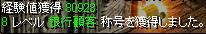 0330w-ginkou2.png