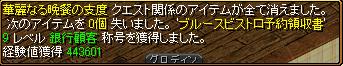 0330w-ginkou3.png