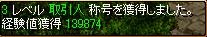 0330w-torihiki1.png