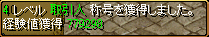 0330w-torihiki2.png