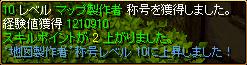 0330w-torihiki3.png