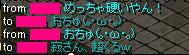 0408log1.png