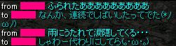 04114log1.png