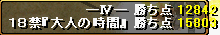 090430gv3.png