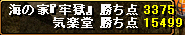 090430gv4.png
