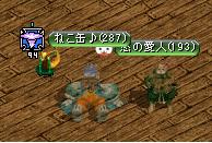090504n-pet1.png