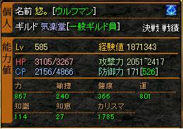 090508u1.png