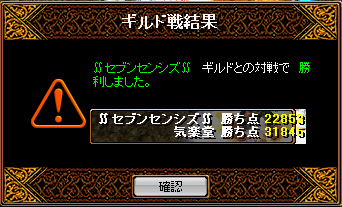 090530gv1-6.png